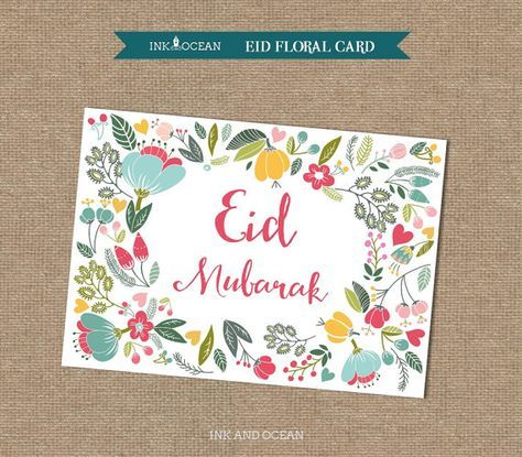 Printable floral eid mubarak card instant download printable eid printable floral eid mubarak card instant download printable stopboris Image collections