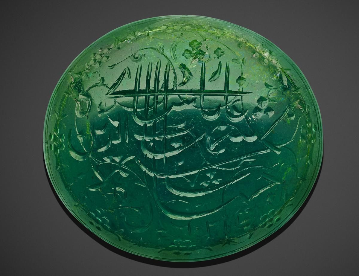 The Shah Jahan Emerald, 1621-1622 © The Al Thani Collection. Tous ...