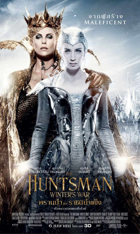 The Huntsman Extra Large Movie Poster Image Internet Movie Poster Awards Gallery Charlize Theron Schneekonigin Fantasie Frauen