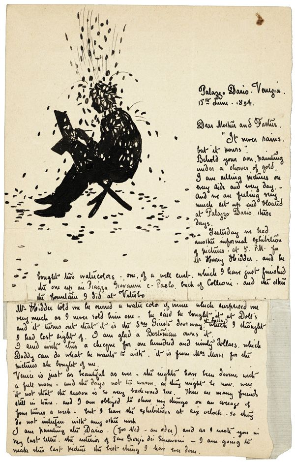 More Than Words The Illustrated Love Letters Thank You Notes And Travelogues Of Great Artists From Kahlo To Calder To Saint Exupery Letters Great Artists More Than Words