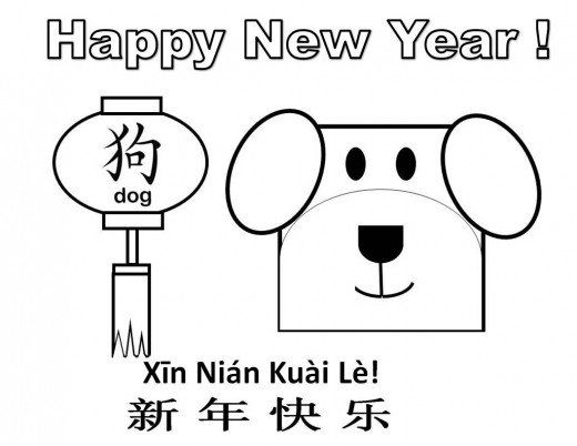 Contains Easy Printable Coloring Page Templates For Year Of The Dog Chinese New