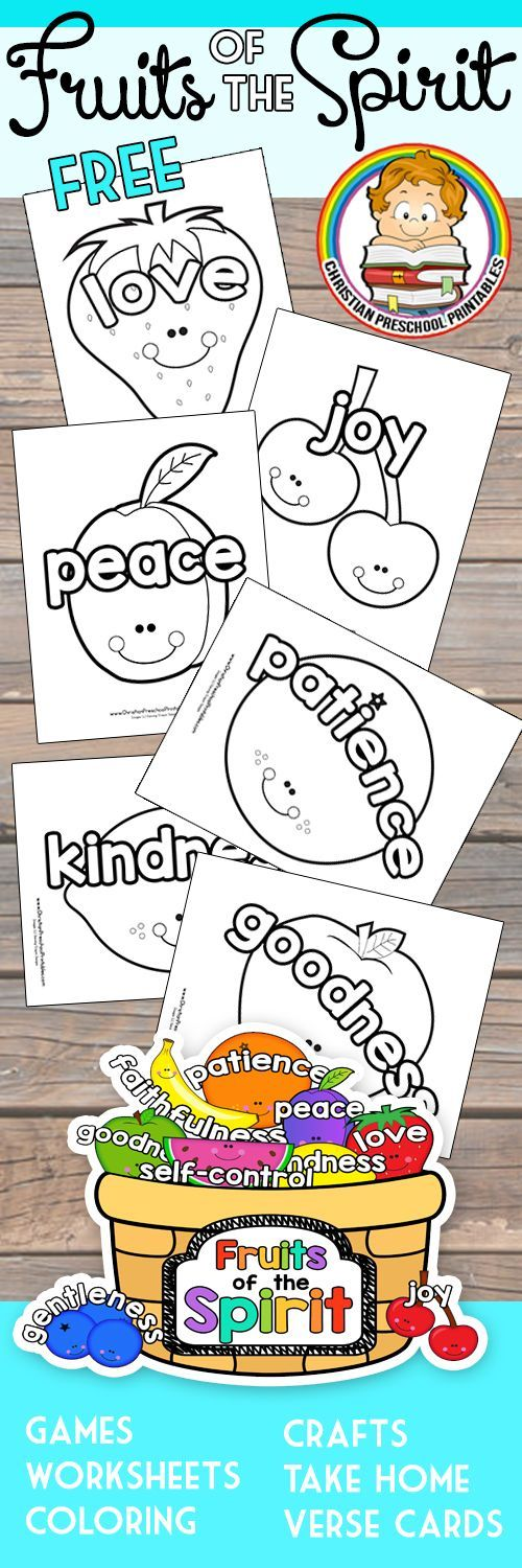 Cute Fruits of the Spirit Bible Coloring Pages for Kids. Great for ...