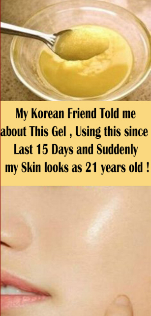 My Korean Friend Told Me About This Gel Using This Since Last 15 Days And Suddenly My Skin Looks As 21 Years Old Natural Skin Care Natural Skin Beauty Care