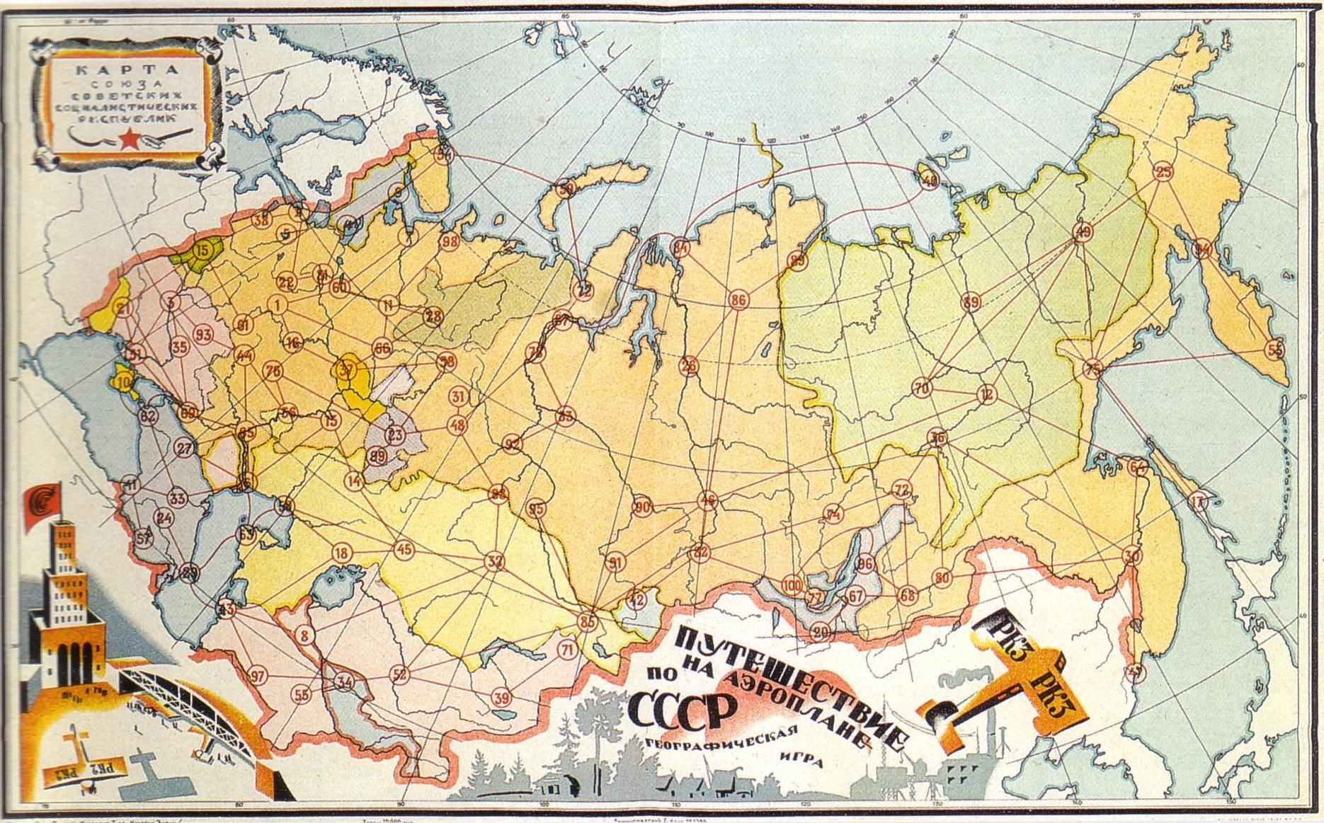 board game from the Soviet Union 1920s