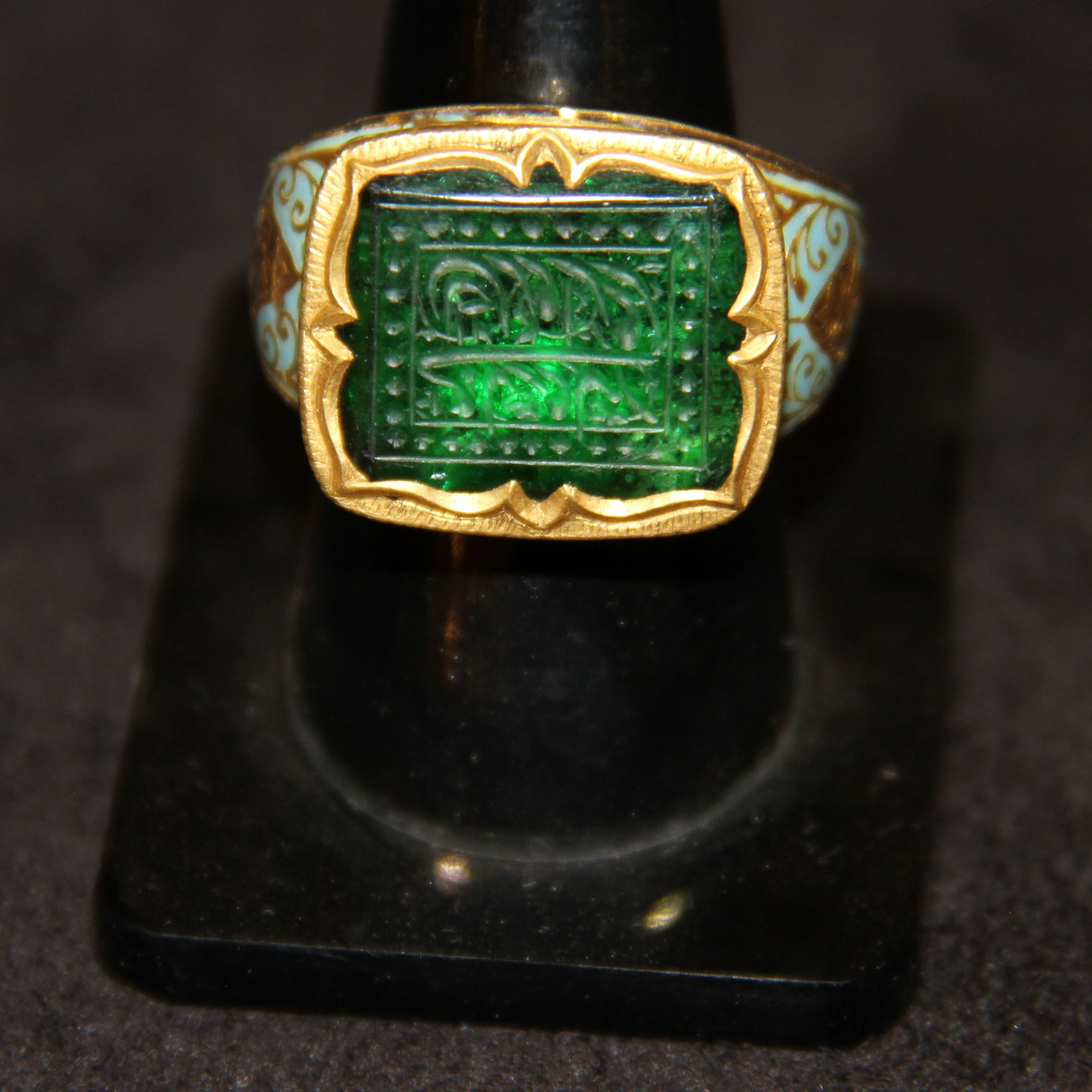 Jewelry | A Mughal Emerald Islamic Calligraphy Ring - The Curator's Eye