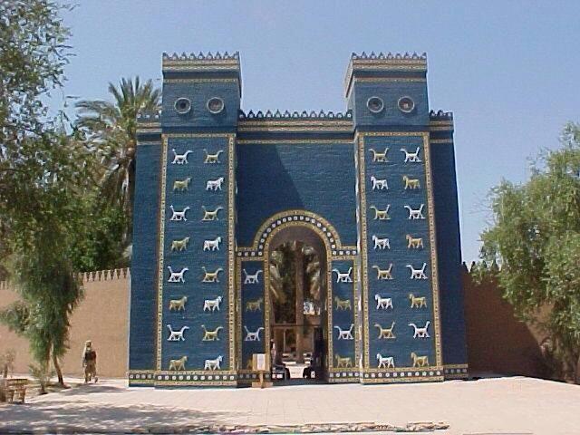 Ishtar Gate Iraqi General Gallery Album Gallery Babylon Iraq Ishtar Babylon