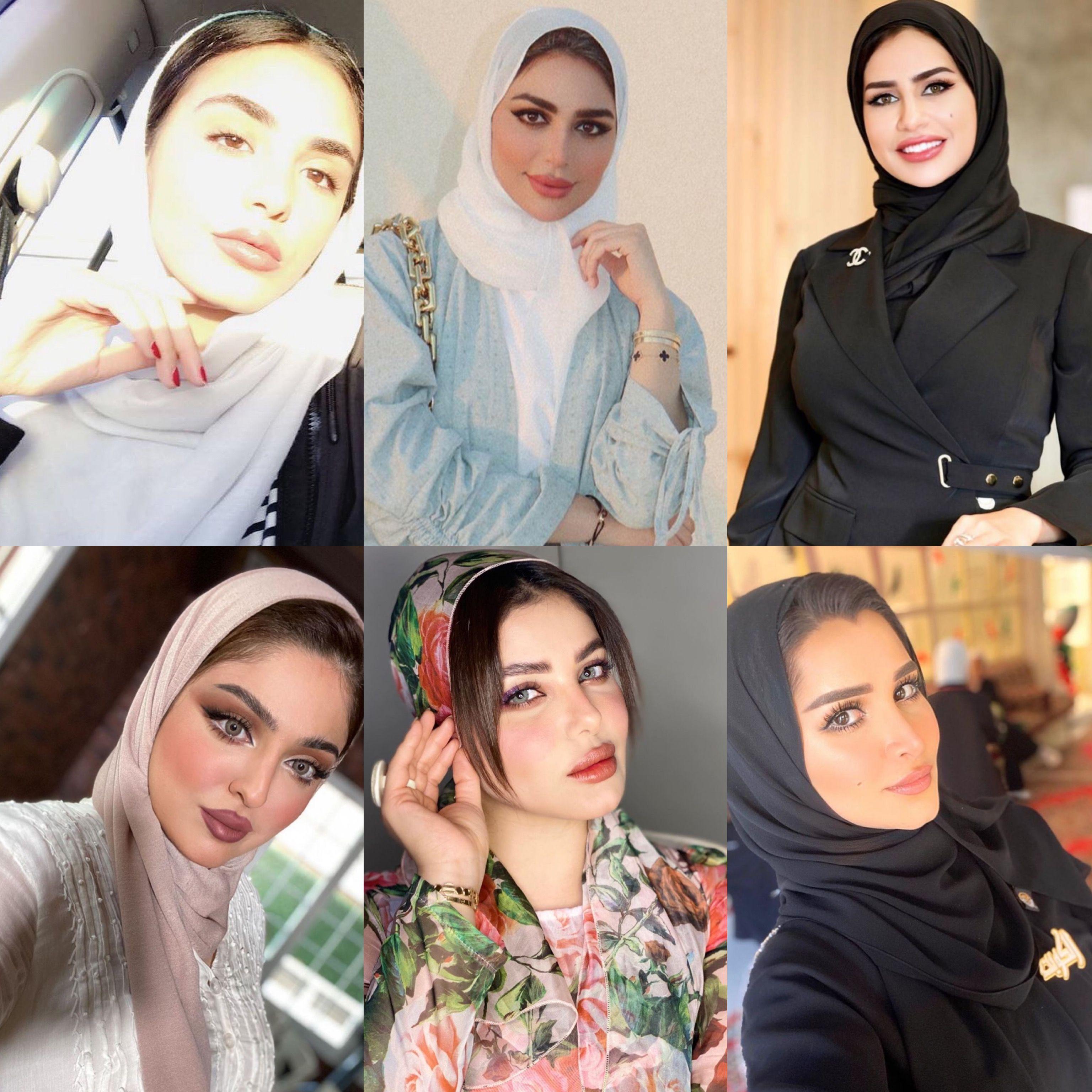 Kuwait girl photo