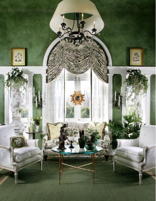 Green Room Garden Design: Home And Garden Design Ideas