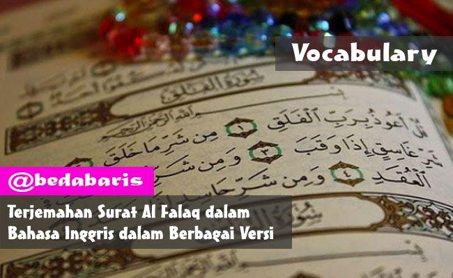 Terjemahan Surat Al Falaq dalam Bahasa Inggris dalam ...