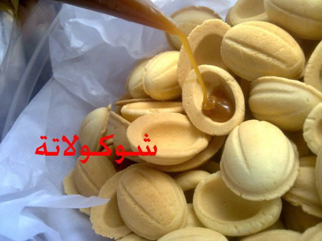 منتدى سيدات الإمارات Arabic Food Recipes Arabic Sweets