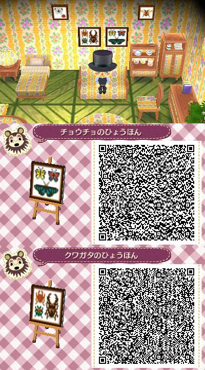 animal crossing qr code flagsign animal crossing new