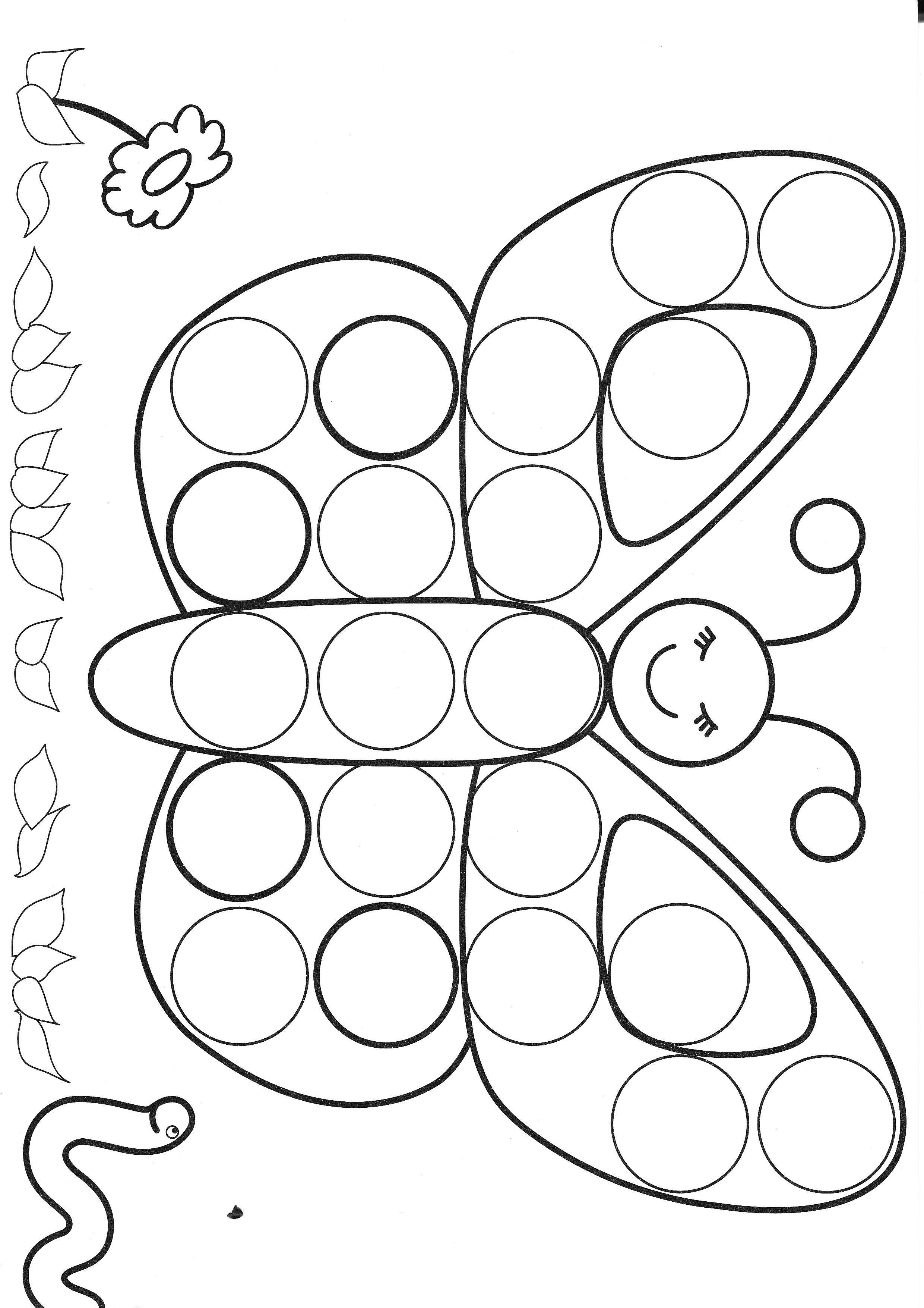 papillon  gomettes c est en fait une reproduction d une des planches du jeu colorino Il peut ªtre utilisé pour des gomettes ou du coloriage
