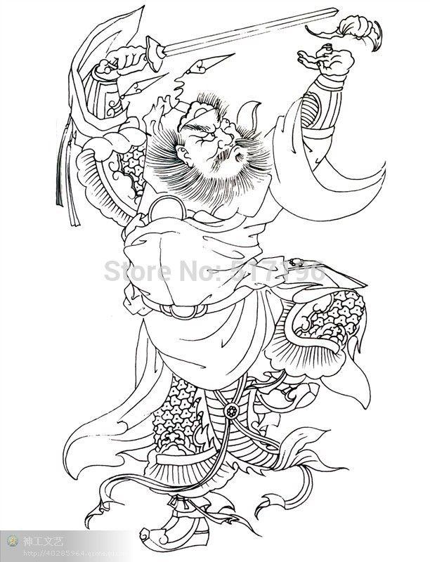 PDF Format Tattoo Book 40pages Butterfly KOI Flower God Tiger Designs Sketchbook