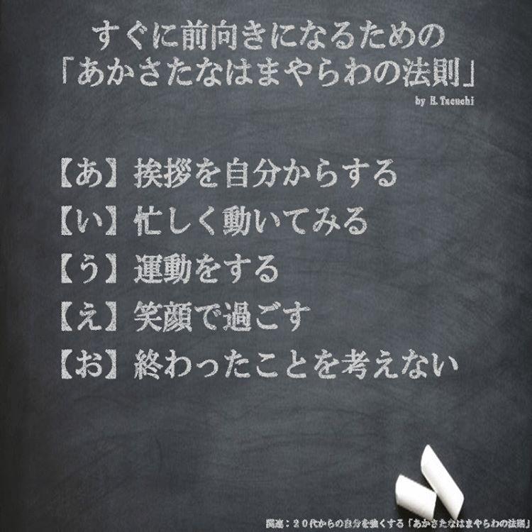 常に笑顔 名言 英語 有名な英語の名言|厳選!9人の偉人から生きるヒントを学ぶ