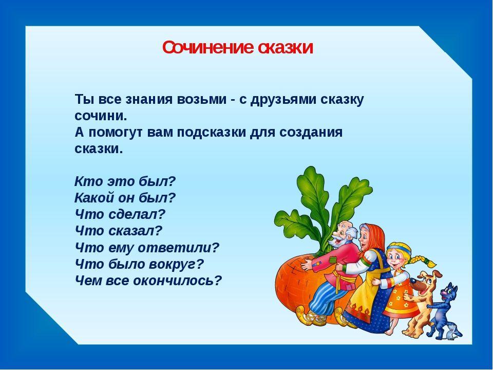 Русский язык 2 класс учебник л.ф.климанова скачать бесплатно
