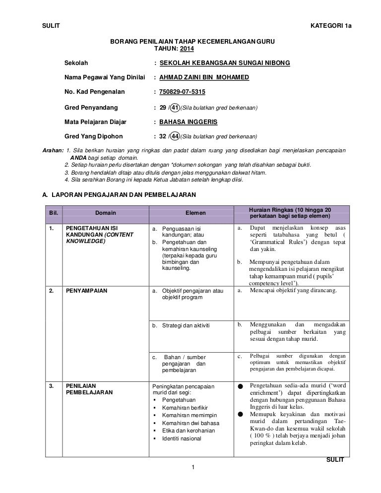 Image Result For Contoh Pengisian Borang Penilaian Tahap Kecemerlangan Guru Dg52 Asd