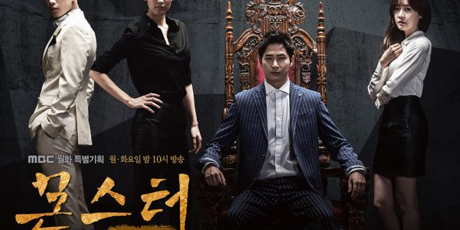 Monster Ep 32 Online Eng Sub Live Dailymotion New Korean Drama
