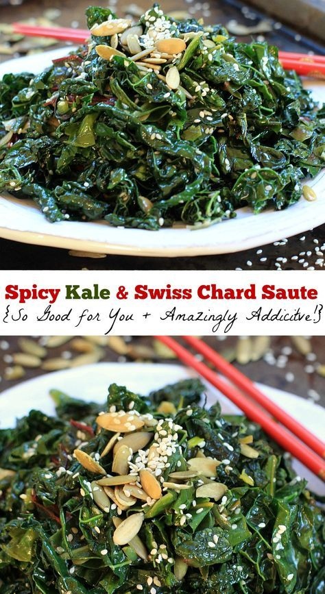 Seriously addictive greens! Spicy Kale & Swiss Chard Saute | Healthy recipes, gluten free, vegan, low carb, paleo, low FODMAP option
