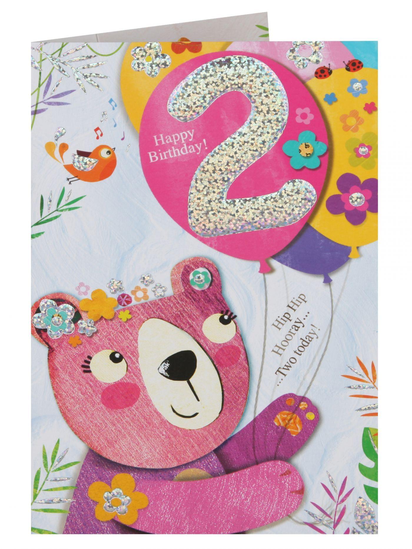 Go Wild 2nd Birthday Pop Up Card Kids 1 12 Birthday Cards