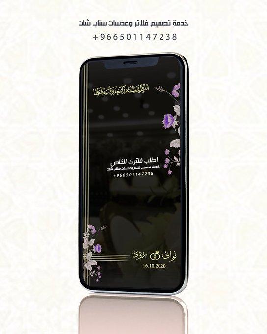 1 تويتر تغريدات الوسائط بواسطة Lens Des Feltrcom In 2021 Galaxy Phone Samsung Galaxy Phone Samsung Galaxy