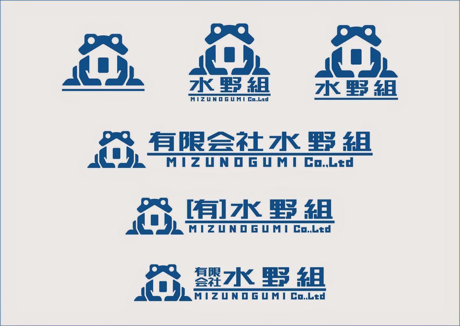 ロゴデザイン Logo 日本語 蛙 家 ロゴデザイン パンフレット