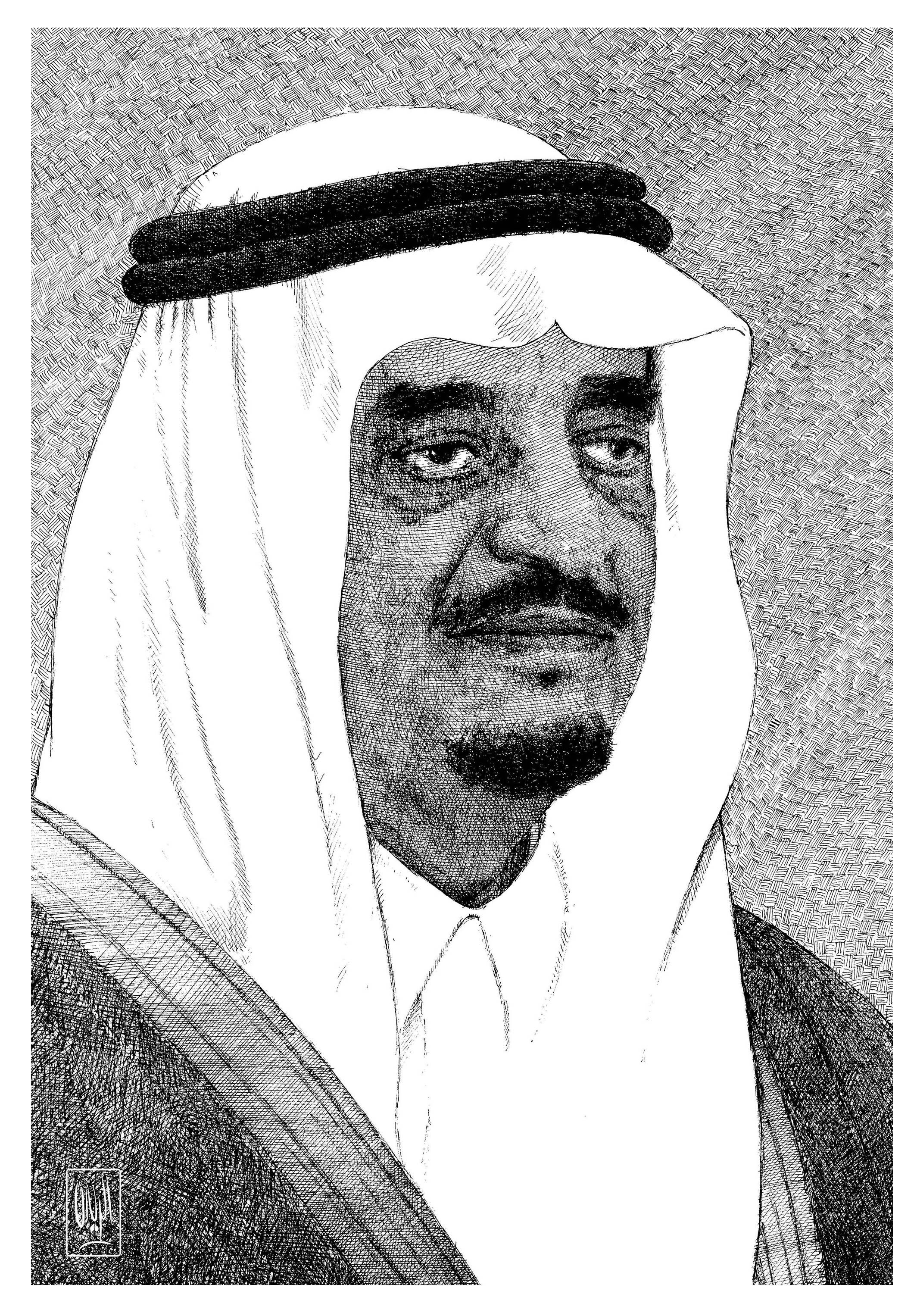 King Fahd Ink الملك فهد حبر Rayes Saudi Arabia Culture Oil Painting Art