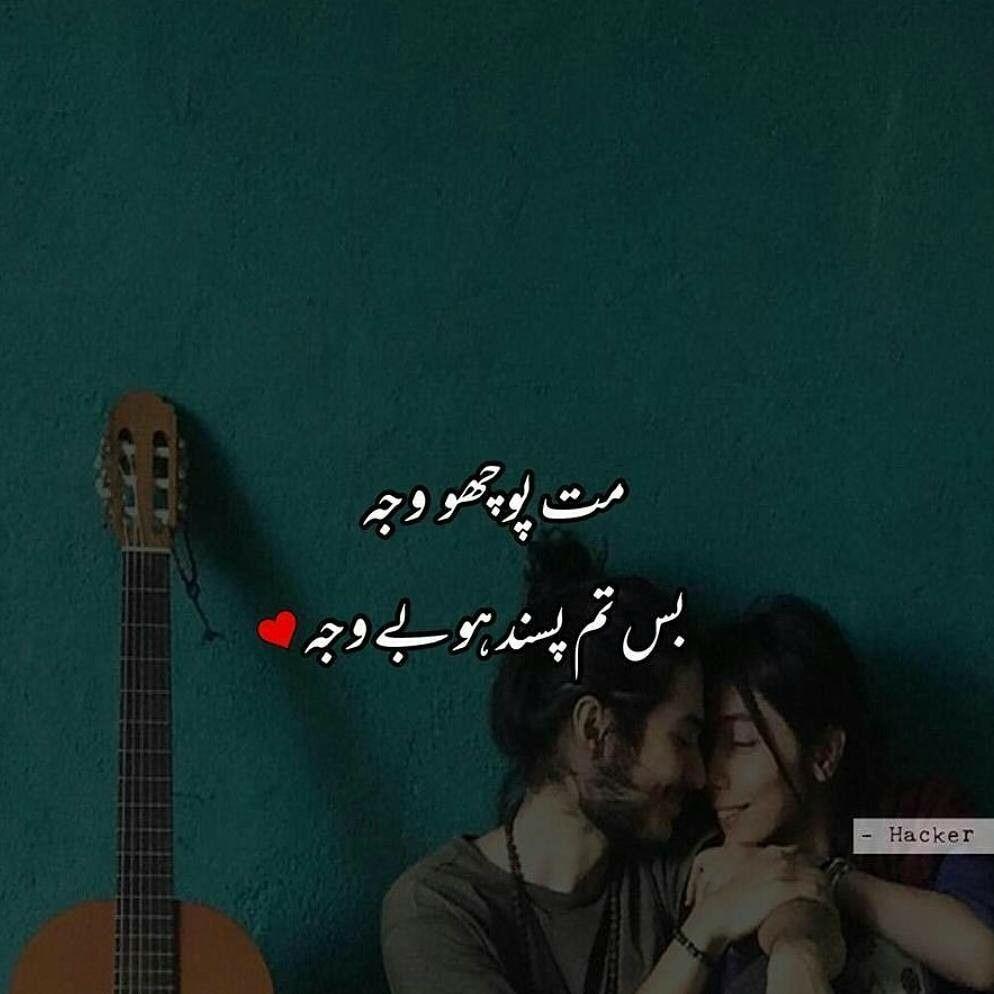 I Lub U Love Poetry Images Romantic Poetry Love Romantic Poetry