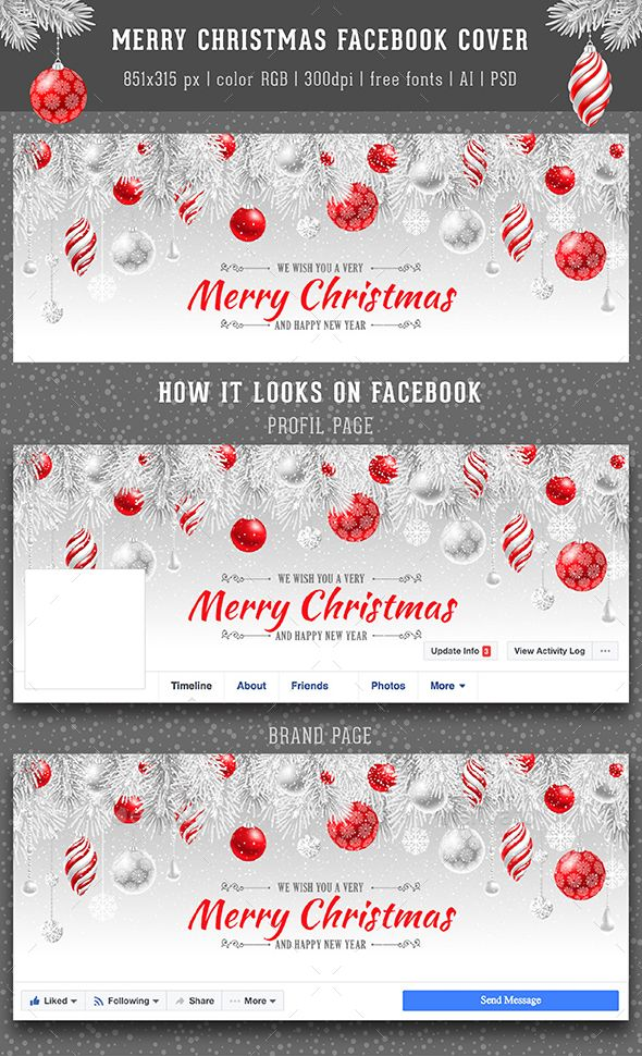 christmas facebook cover timeline timeline covers and facebook