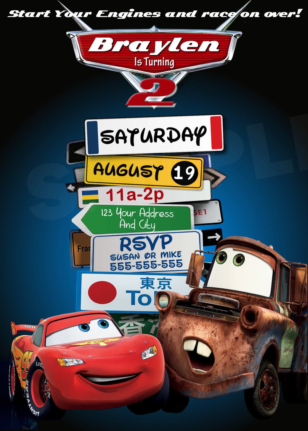 disney pixar cars lightning mcqueen mater birthday party invitations rh br pinterest com