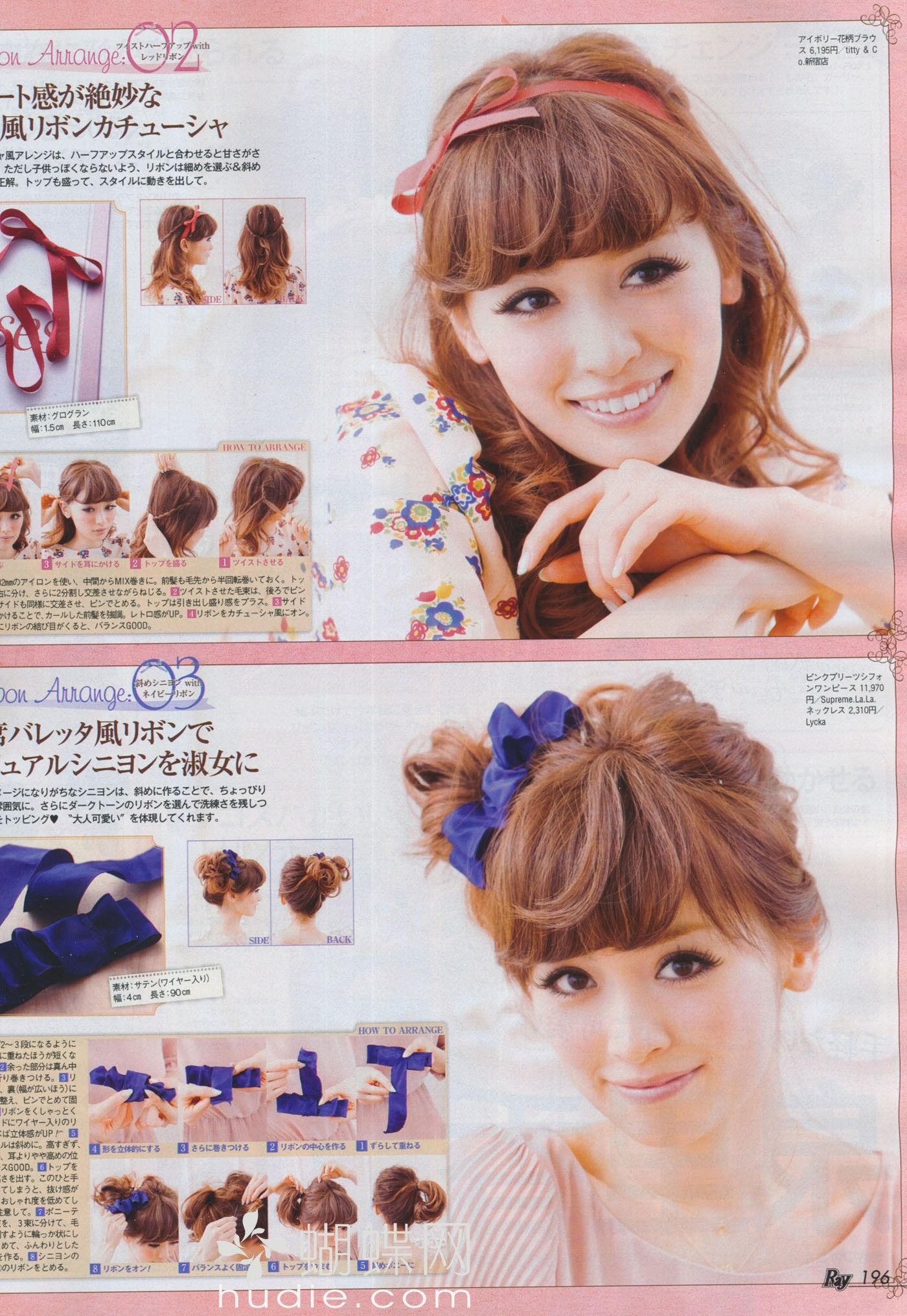 Coiffure Kawaii Many Updo Style You Can Try With Ribbon As Your Main Hair