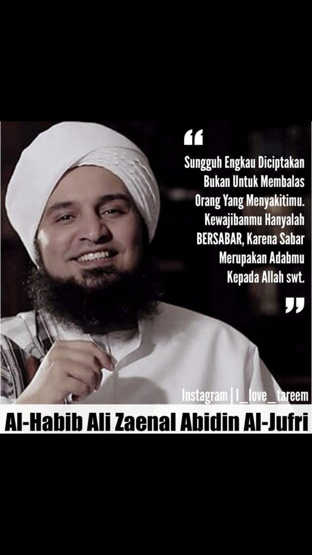 120 Kalam Ulama Ideas Islamic Quotes Islam Muslim Quotes