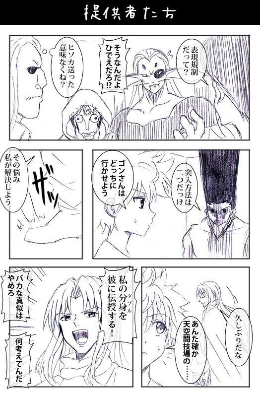 ハンター ハンター キメラアント 編 ニコニコ 動画