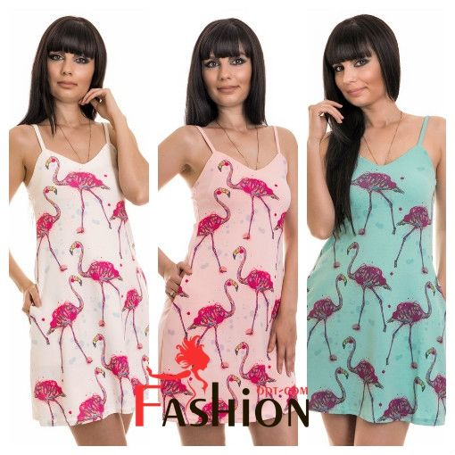❤️8️⃣8️⃣9️⃣руб❤️ Сарафан с фламинго №953 Размер: S; M Производитель: Secret Ткань: Дайвинг Цвета: ментоловый, пудра, молочный.