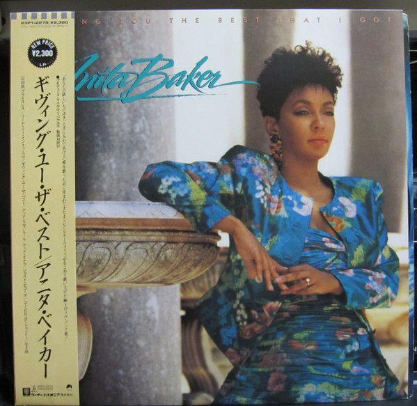 Anita Baker Giving You The Best That I Got Vinyl Lp Album At
