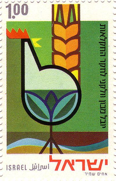 SO MUCH PILEUP: Philately Fridays: Israel, 1971