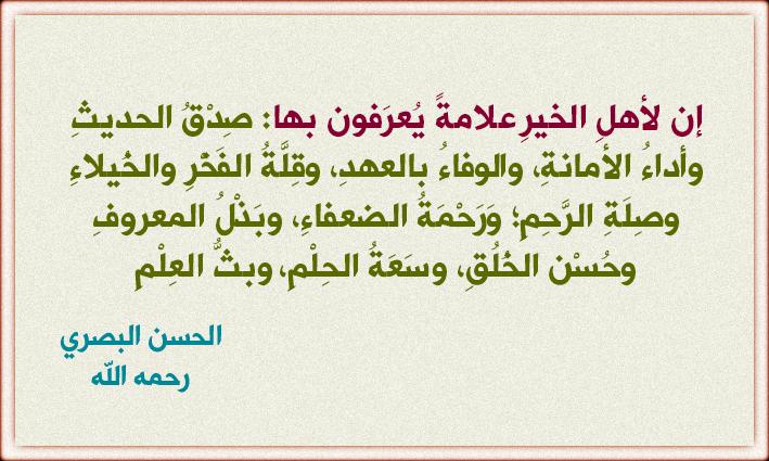 الل ه م وم On Twitter Sufi Math Twitter