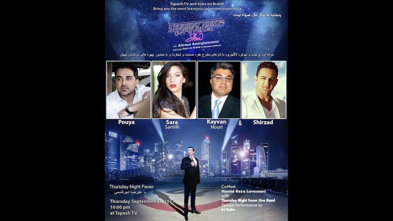Thursday Night Fever with Alireza Amirghassemi – Episode 15
