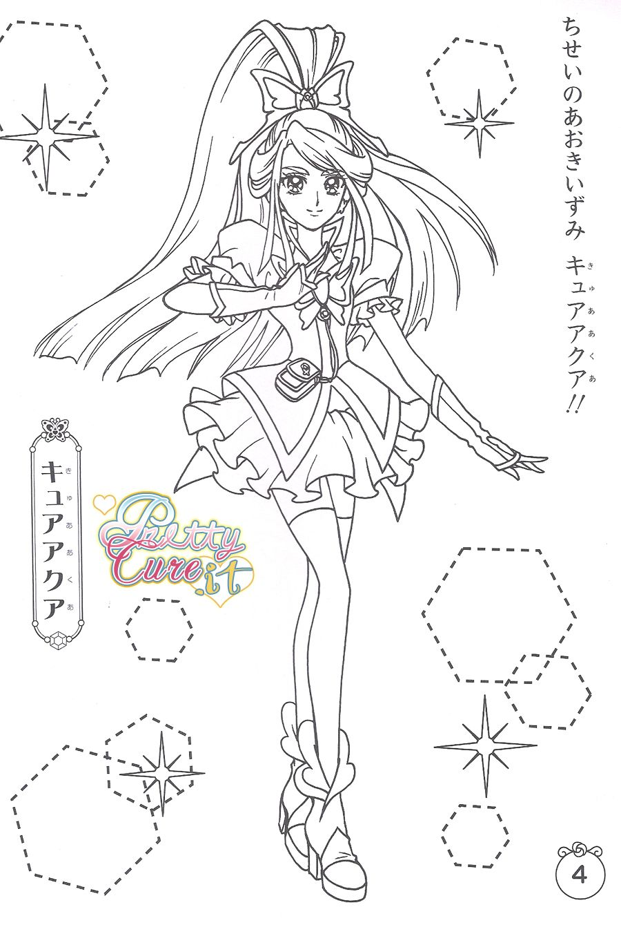 Pin On Magical Girl Coloring Pages