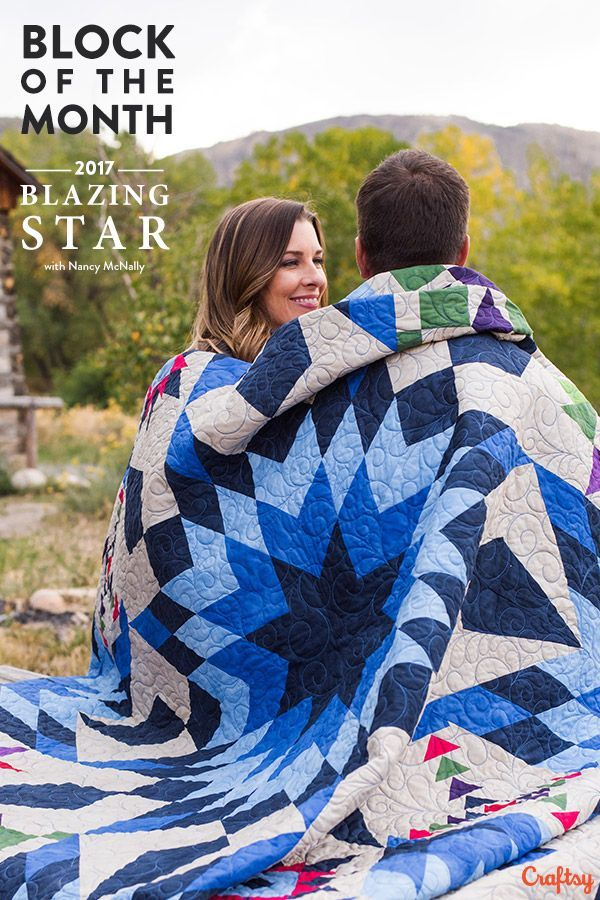 2017 Blazing Star Block of the Month | Star blanket, Patchwork and ... : free online quilt designer - Adamdwight.com