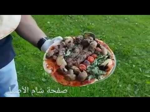 الكباب الشامي Lebanese Recipes Recipes Food
