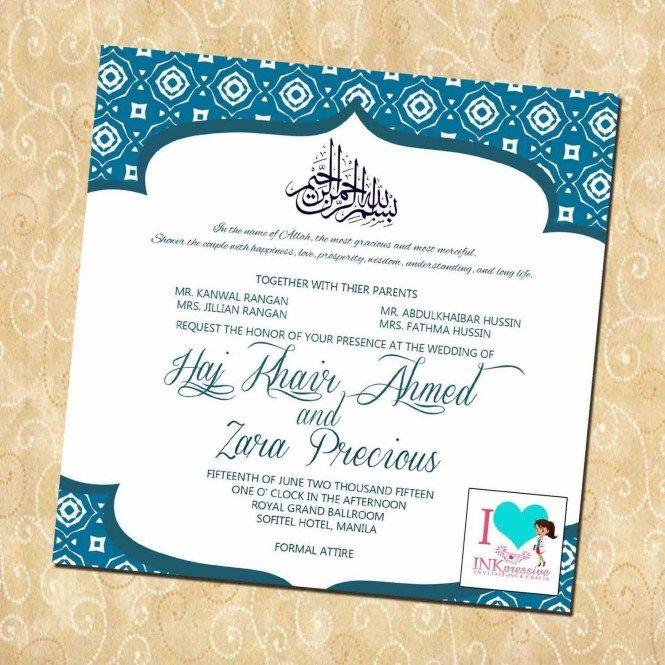 Wedding Invitation Wordings Muslim 3 Muslim Wedding Cards Muslim Wedding Invitations Wedding Invitation Card Design