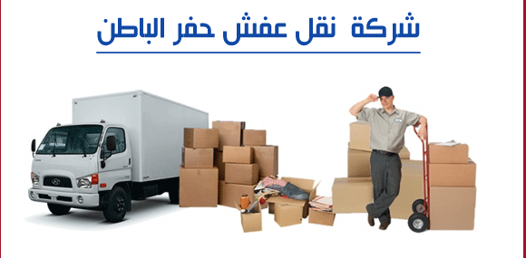 نقل عفش بحفر الباطن رخيص 0502040119 دارالسعادة دليل كم Moving Furniture Toy Car Wooden Toy Car