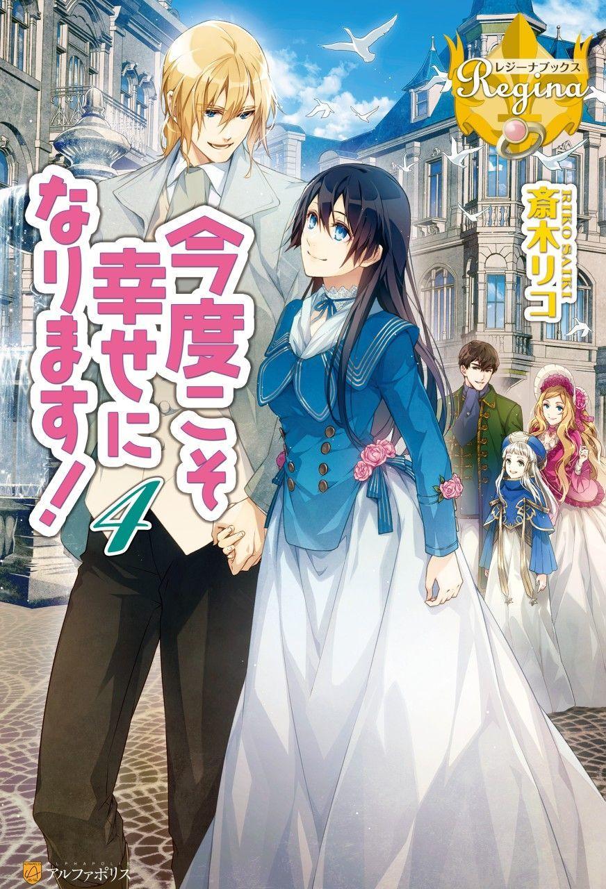 ,mangasshojojosei in 2020 Romantic manga, Manga anime