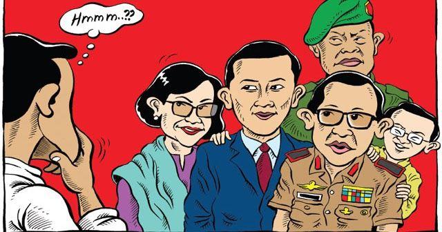 MICE CARTOON - Bidik Cawapres - Sumber: Rakyat Merdeka - Terbitan: Oktober 2017 (KLIK gambar untuk memperbesar)