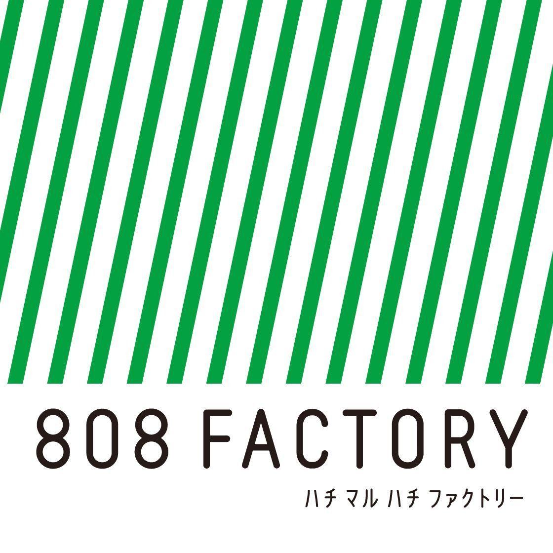 808 factory 新日邦 hotchkiss 1000 in 2020 typography logo logo design design elements