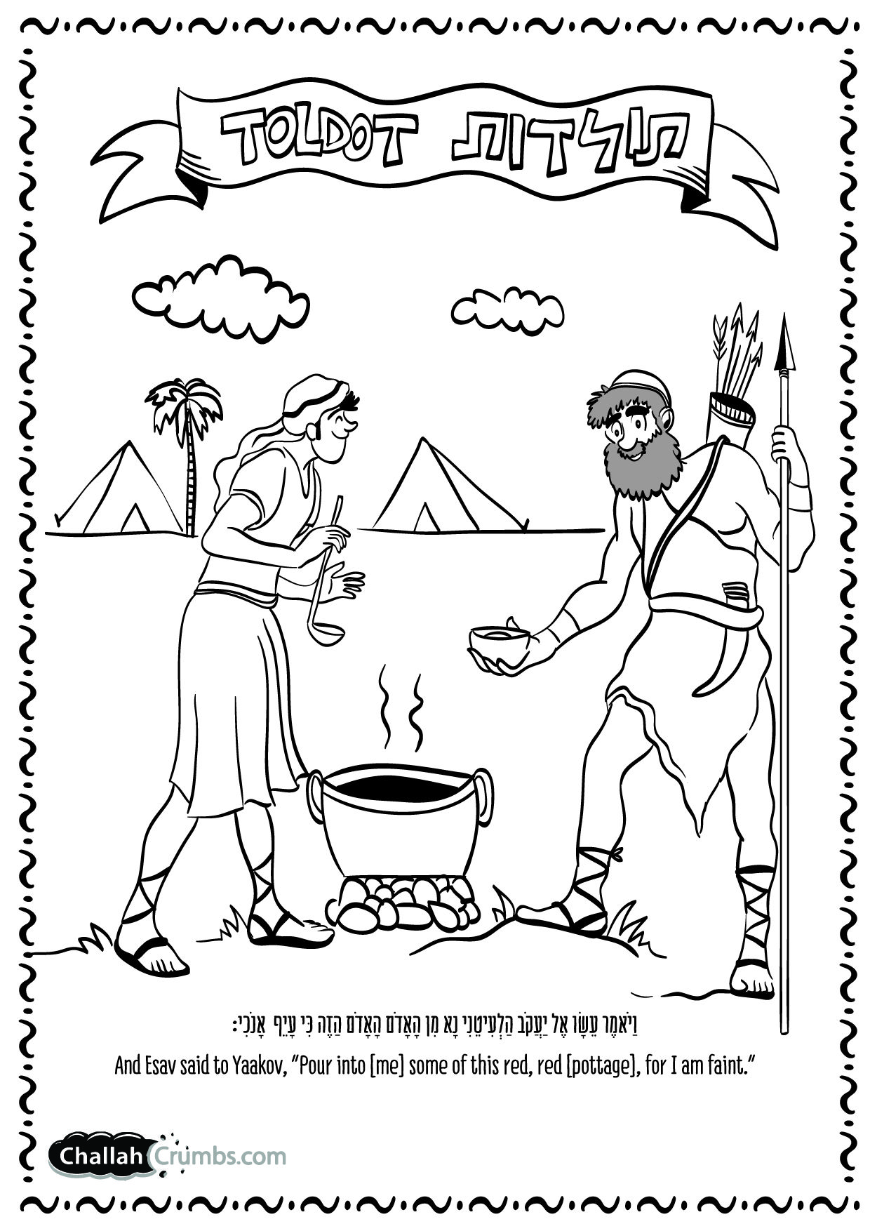 Toldot Coloring Pages Bible Coloring Pages Coloring Book Pages