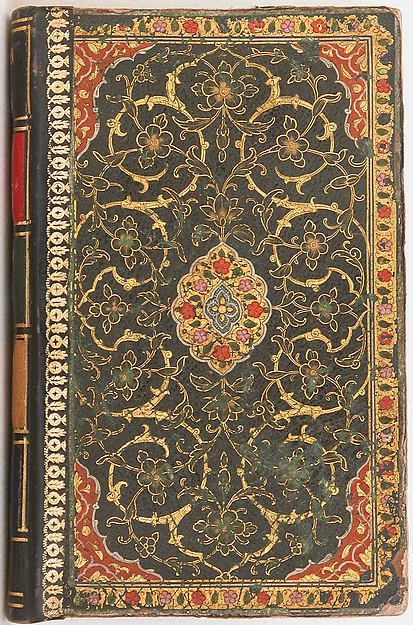 Hafiz | Anthology of Persian Poetry | Islamic | The Metropolitan Museum of Art