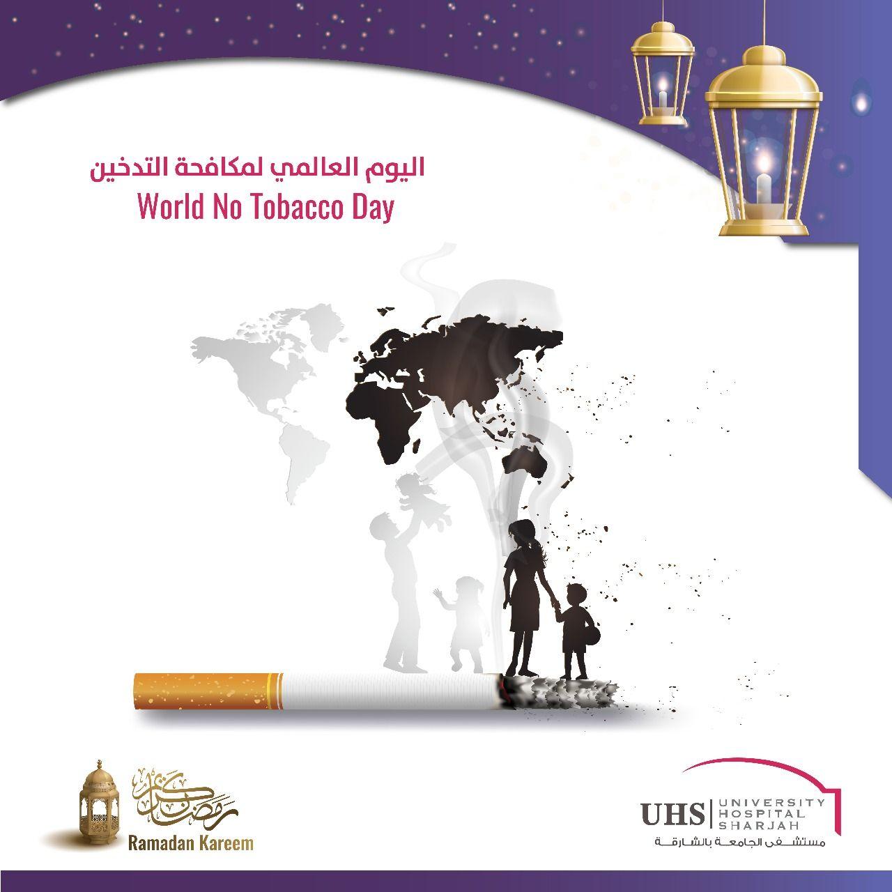 ي حتفل باليوم العالمي لمكافحة التدخين حول العالم في الحادي والثلاثين من شهر أيار مايو في كل عام لجذب الانتباه العالمي لوباء التبغ Movie Posters Poster Movies