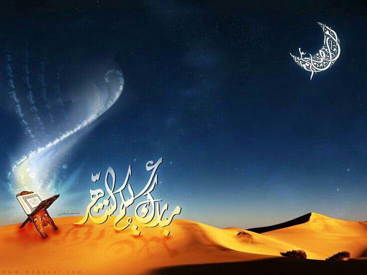 كان أكثر دعاء الرسول صل الله عليه وسلم ربنا آتنا في الدنيا حسنة وفي الآخرة حسنة وقنا عذاب النار متفق Ramadan Photos Ramadan Wallpaper Hd Poster Pictures