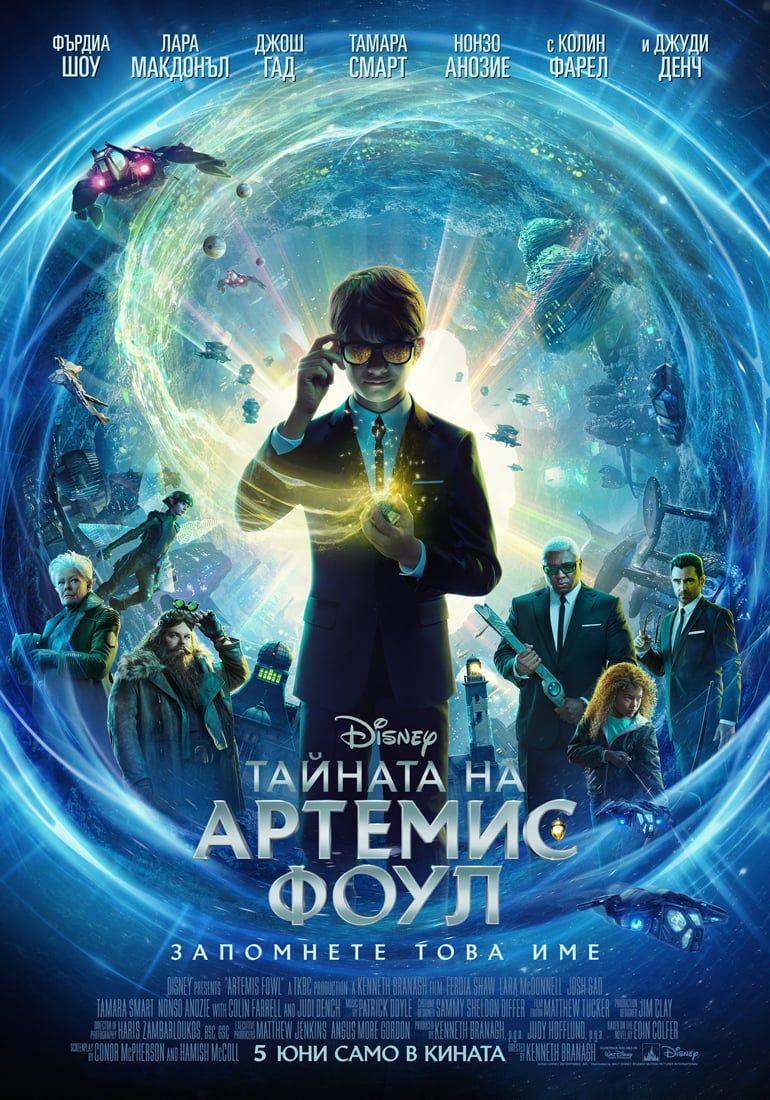 Regarder Artemis Fowl Film Complet En Ligne Free In 2020 Artemis Fowl Artemis Full Movies